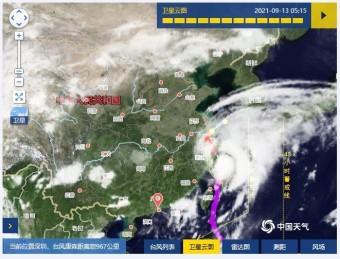 태풍 찬투 중국 상하이(上海) 주변 바람장(风场 wind field) 태풍의 눈으로 보는 예상 경로 진로를 자주 바꾸어 예상을 뛰어넘는 행보를 보이는 2021년 제14호 태풍 찬투 위성사진과 예상 경로 태풍의 진로