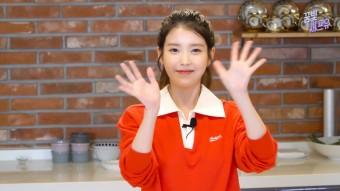 210921 아이유 TV '꿈빛 셰프유' 편_ 데뷔 13주년 기념 먹방 단상_ 예쁨