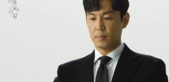 새 수목드라마 너를 닮은 사람, 고현정과 신현빈의 케미 줄거리