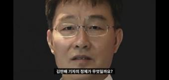성남의뜰, 화천대유, 이재명, 김만배, 유동규 커넥션은? 우연의 일치?