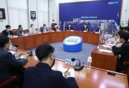 더불어민주당 서울시장 보궐선거 빨간에 정세균 김동연까지...