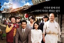 영화 용길이네 곱창집(2020) - 재일 한국인의 삶 + 작은 아씨들