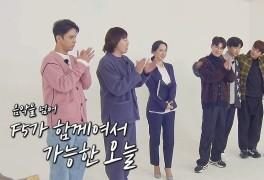 [뽕숭아학당] 임영웅-영탁-이찬원-장민호-김희재, 소 핫!...