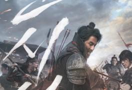 안시성 - 동아시아 역사상 가장 위대한 승리를 이끈 전투