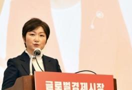 <논평> 이언주, 후보들에 대한 철저한 도덕성 검증 요구 ......