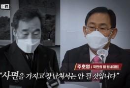 '100분 토론' (899회) '이명박 박근혜 '사면론' 거세지는...