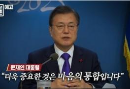 100분 토론 이명박·박근혜 전 대통령 사면 가능할까 쟁점...
