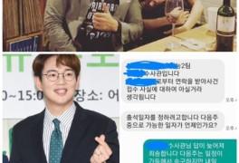 장성규 나이 프로필️부정청탁 혐의 고소당해 달게 벌...