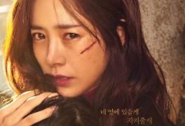 """영화 [미쓰백]과 함께 본 """"정인아 미안해"""" 연민과 분노를 넘어..."""