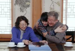 한국인의 밥상 함께 식사하며... 위한 밥상 준비 나이 10주년...