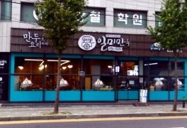 """생방송투데이! 선택 한국인의 메뉴 top3 만두전골 """"일미만두"""""""