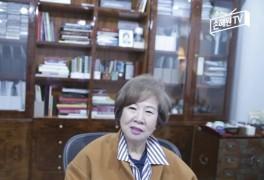 """손혜원 """"文대통령, 2017년 5월 대통령 되자마자 양정철..."""