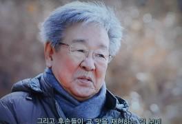 한국인의밥상 최불암 김민자 김혜수 10주년축하메세지