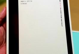 제럴드 L. 싯처의 <회복력 있는 신앙> 성서유니온선교회 2020.