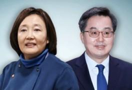 """박영선 대신 김동연 출마? 민주당 """"소설 같은 이야기"""""""