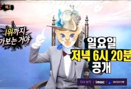 부뚜막고양이 양요섭 나이 키 도시의아이들 김창남 사망 이유