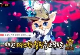 '복면가왕' 부뚜막 고양이(양요섭), '음악대장' 하현우 9연승...