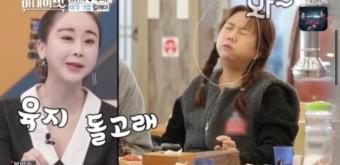아내의맛 이휘재층간소음 논란정리 및 사과/함소원 홍현희 소고기집