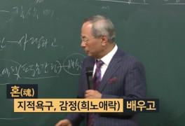 애터미회원, 숭실사이버대학교 매 학기 등록금 30% 감면