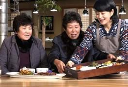 한국인의 밥상 김혜수 차리는 한 상 살치살구이 낙지팥죽 등...