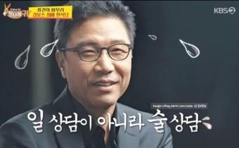 라디오스타 김소연 에스팀 대표 나이 결혼 이효리 이상순 영입 비화 (ft. 효연 SM이사 유노윤호 이수만)