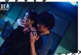 루카 (LUKA) 더 비기닝 1회 : 지오 김래원의 정체는 무언가?...