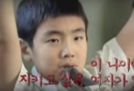 ️ 아역배우 출신 승마선수 김석 연기 그만 둔 이유가?...