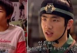 출신 승마 국가대표 선수 전 여자친구 동영상 협박 누구? 김석 근황