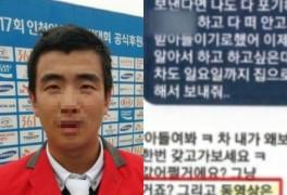 아역배우 승마선수 김석(국가대표)은 누구?  전 여친 몰카...