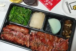 [공덕 마포 배달 맛집] 더쿠네 에서 오리바베큐랑 삼겹살바베큐...