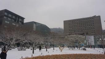 사이버대학교 추가모집 숭실사이버대학교에서 미래를 준비하기!