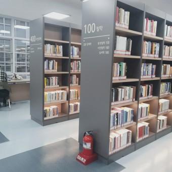 양천중앙도서관 방문 후기 / 3층 일반자료실 내부사진, 대여방법, 대출가능권수, 주차