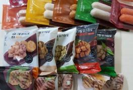 다이어트식단 바르닭의 닭가슴살 제품들