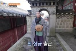온앤오프에 나온 철인왕후_김정현.신혜선 위주