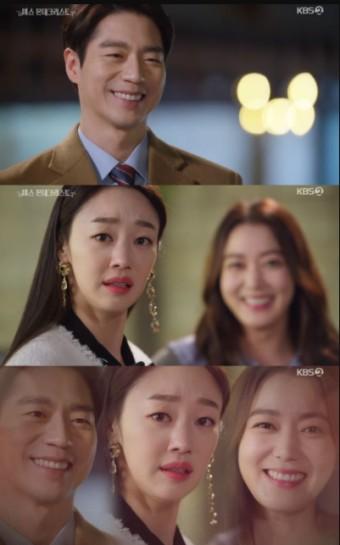 [홍자] '미스 몬테크리스토' OST 첫 주자, '되돌려줄거야' 발매
