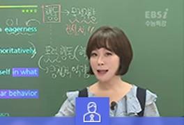 [EBS 강의 꿀팁] EBS 선생님들의 자료실!