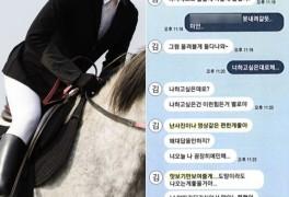 ️ 아역배우 승마선수 구속영장 '내연 여성 나체사진...