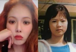 가수 현아 학폭 의혹 해명 후 폭로글 삭제되었네요