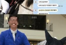 """내연여성 나체 """"몰카 개당 1억 줘"""" 아역배우 출신 '승마선수..."""
