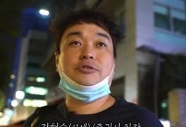 """️ 박호두 """"100만원에 눈 멀어"""" 故노무현 모독 일베 영상..."""