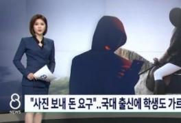 아역배후 출신 국가대표 승마선수 내연 여성 나체사진 개당 1억...