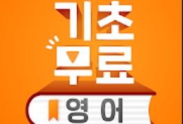 """노무현 전 대통령 비하 논란, 유튜버 '박호두' """"생각이..."""