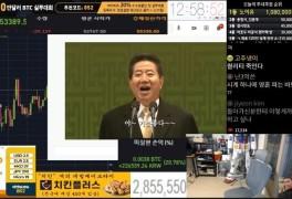 BJ 박호두, 100만원 노무현 '고인모독' 논란..