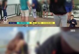 [브라질BJ] BJ시조새, 코로나19 상황 무시하고 인터넷 방송을...