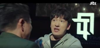 드라마 시지프스 더 미쓰 4회 -  단속국에 체포되는 박신혜