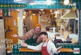 tvN 예능 어쩌다 사장 차태현x조인성, 게스트 정보