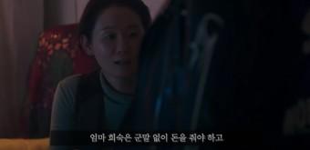 영화 '세 자매' 를 통해 감독이 드러내 보여주고 싶은 우리들의 모습은?