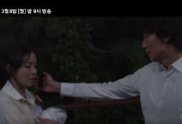 드라마 루카더비기닝 - 11회 괴물이 되기로 한 김래원!