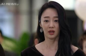 미스 몬테크리스토 재방송 : 결혼작사 이혼작곡 꾸르잼!