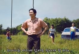 영화 <세 자매>, <미나리> 리뷰